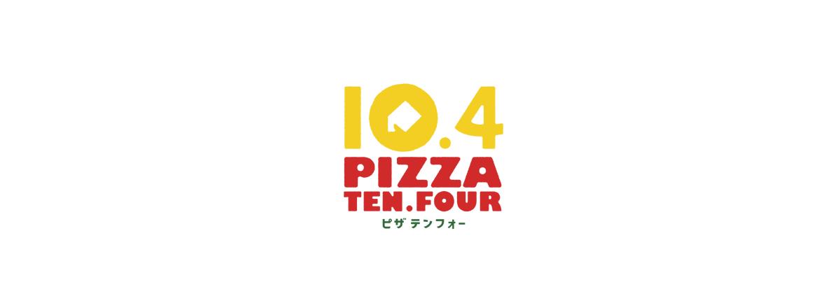 104 ピザ 持ち帰り 半額